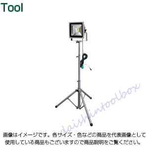 日動工業 【個人宅不可】 LED作業灯 50W 三脚式 LPR-S50L-3ME [A120104]