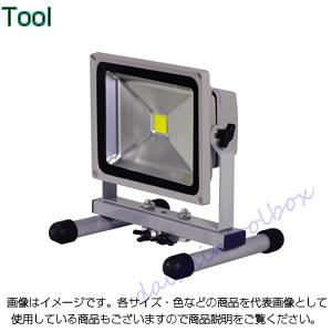 日動工業 LED作業灯 30W 床スタンド式 LPR-S30MSH-3ME [A120104]