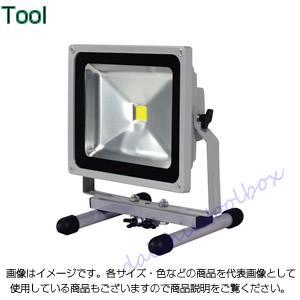 日動工業 LED作業灯 50W 床スタンド式 LPR-S50MSH-3ME [A120104]