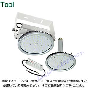 日動工業 Zディスク100W 電源装置外付型 昼白色 ワイド L100W-E39-ZW-50K [A120104]