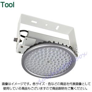 日動工業 【代引不可】【直送】 Zディスク100W 電源装置一体型 昼白色 スポット L100W-P-ZS-50K [A120104]