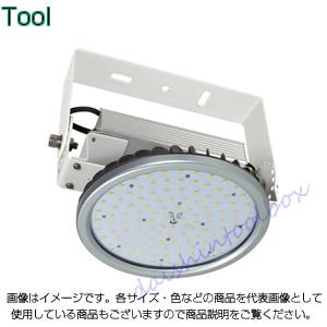 日動工業 【代引不可】【直送】 Zディスク100W 電源装置一体型 昼白色 ワイド L100W-P-ZW-50K [A120104]