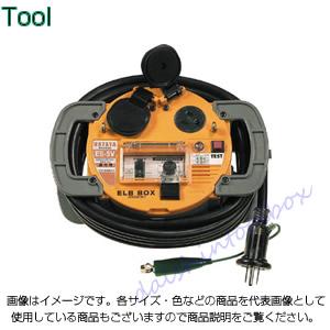 ハタヤリミテッド 負荷電流値設定可変型ELBボックス 電線5m EB-5V [A120407]