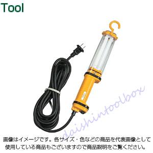ハタヤリミテッド フローライト 13W蛍光灯付 電線0.3m FCS-0 [A120204]