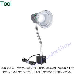 ハタヤリミテッド LEDマグスタンド 6WLED 電線1.6m マグネット付 LM-6M [A120102]