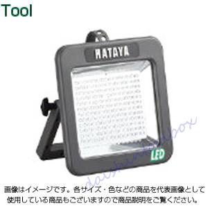 ハタヤリミテッド 充電式LEDケイ・ライト 屋外用 LWK-10 [A120103]