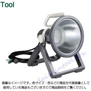 ハタヤリミテッド LEDプロライト フロアスタンド型 LF-30 [A120102]