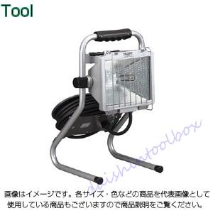 ハタヤリミテッド 防雨型ドラムスタンドハロゲンライト 500W 100V電線7m PHD-507N [A120203]