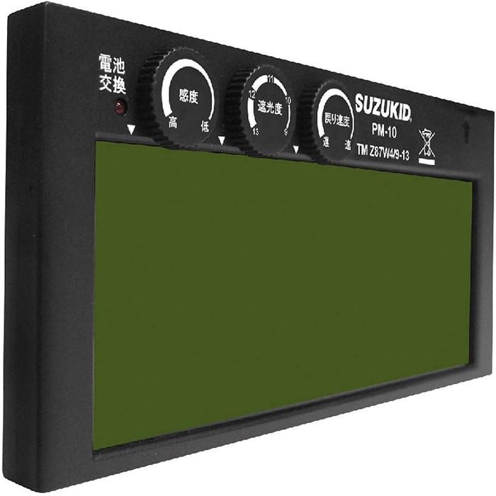 スター電器 スズキット 液晶式自動遮光度調整機能付液晶カードリッジ プロメ PROME PM-10C [A011705]
