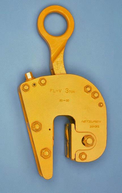 ネツレン 無傷竪吊クランプ 2ton FL-V型 [A020124]