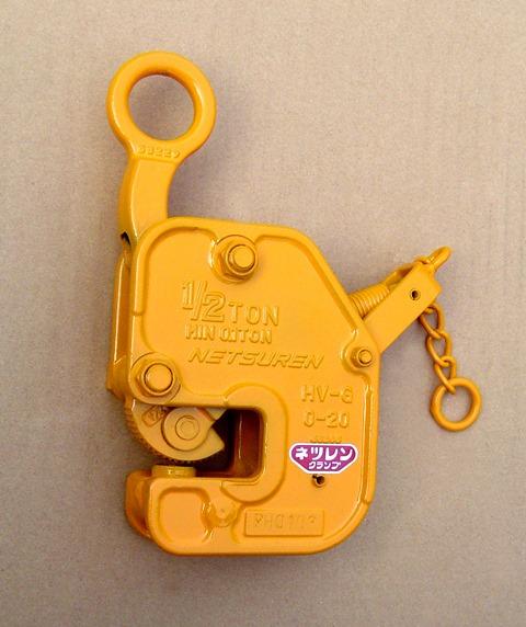 ネツレン  竪吊・横吊兼用クランプ 1/2ton HV-G型 [A020124]