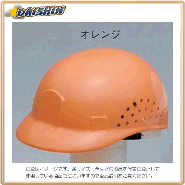 画像は代表画像です ご購入時は商品説明等ご確認ください 送料無料限定セール中 トーヨーセフティ TOYO ABS製ヘルメット 驚きの値段 オレンジ A061105 軽作業用帽子 ケーボー No.80