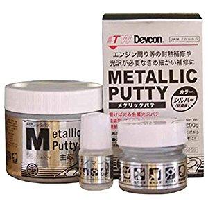 デブコン 耐熱補修剤 メタリックパテ 200g #16324 [A230101]