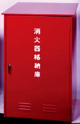 【◆◇マラソン!ポイント2倍!◇◆】日本ドライケミカル 【個人宅不可】 消火器格納箱 BL-100 [A061819]