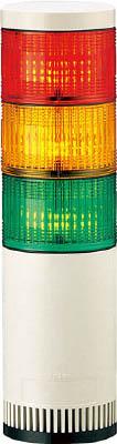パトライト シグナルタワー LED大型積層信号灯 LGE-302FB-RYG [A072121]