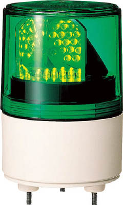 パトライト LED超小型回転灯 RLE-12-G [A072121]