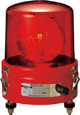 パトライト ブザー付き大型回転灯 SKLB-120A-R [A072121]