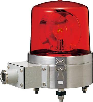 【◆◇マラソン!ポイント2倍!◇◆】パトライト 船舶用大型回転灯 SKLS-110SA-R [A072121]