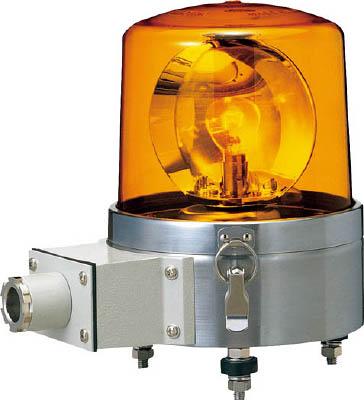 【★店内最大P5倍!★】パトライト 船舶用大型回転灯 SKLS-120SA-Y [A072121]