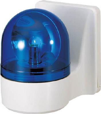 【◆◇マラソン!ポイント2倍!◇◆】パトライト 壁面取付け小型回転灯 WHB-100A-B [A072121]