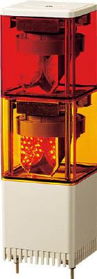 パトライト KES型 LED小型積層回転灯 82角 KESB-202-RY [A072121]