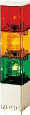 【◆◇マラソン!ポイント2倍!◇◆】パトライト キュービックタワー 小型積層回転 KJS-310-RYG [A072121]
