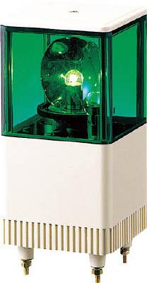 最初の  パトライト キュービックタワー 電子音積層回転 パトライト KJT-120A-G KJT-120A-G [A072121], ニュールック:29c13997 --- mail.abhijitbanerjee.com