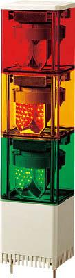 パトライト KES型 LED小型積層回転灯 82角 KESB-302-RYG [A072121]