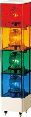 パトライト キュービックタワー 積層回転灯 KJ-420-RYGB [A072121]
