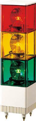【★店内最大P5倍!★】パトライト キュービックタワー 電子音積層回転 KJT-310A-RYG [A072121]