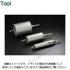 ユニカ ESコアドリル 振動用 SDSシャンク ES-V155SDS [A080210]