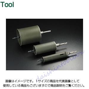 ユニカ ESコアドリル 複合材タイプ SDSシャンク ES-F130SDS [A080210]