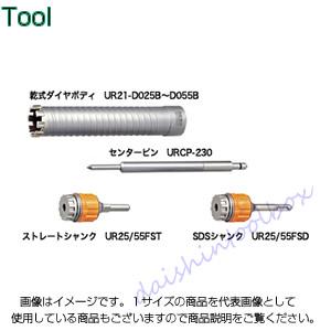 ユニカ UR21 乾式ダイヤ ボディ UR21-D025B 0 [A080211]