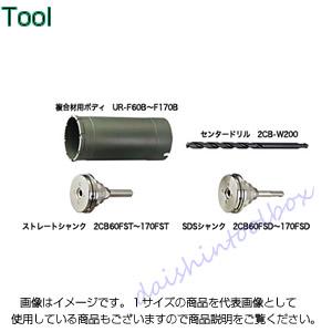 ユニカ URコアドリル 複合材用 ボディ UR-F170B [A080211]