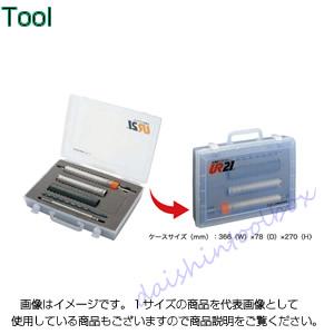 ユニカ UR21 クリアケースセット VFD UR21-VFD035ST [A080210]