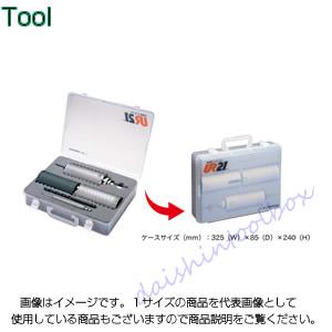 ユニカ UR21 クリアケースセット VFD UR-VFD65SD [A080210]