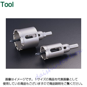 ユニカ 超硬ホールソー メタコアトリプル(ツバナシ) MCTR-75TN [A080111]