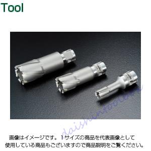 ユニカ メタコアマックス50(ワンタッチタイプ) MX50-52.0 [A080111]