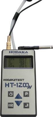ホダカ 【代引不可】【直送】 燃焼排ガス分析計 酸素濃度計 HT-1200N [A030215]