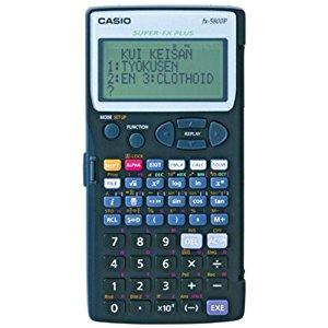 マイゾックス 測量計算機 電卓君5800 MX-5800D No.216591 [A030401]