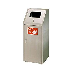 ミヅシマ工業 分別ダストハウス #45S #A・もえるゴミ 210-041 [F011407]