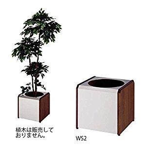 【★店内ポイント2倍!★】ミヅシマ工業 プランター WS2 360-011 [B050800]