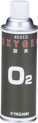 【◆◇5と0の日!3/25限定!最大獲得ポイント19倍!◇◆】ヤガミ 実験用気体 酸素(20本) No.40512 [A012022]