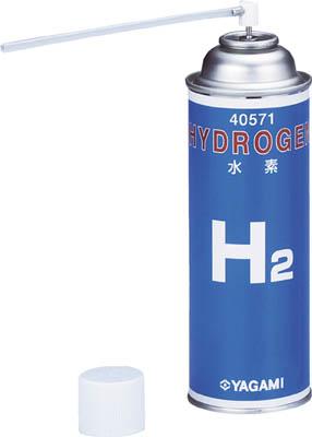 【◆◇スーパーセール!エントリーでP10倍!期間限定!◇◆】ヤガミ 実験用気体 水素(20本) No.40799 [A012022]