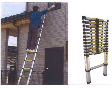 アルミス 【2台販売】アルミ製伸縮はしご14段 ASH-410N [A130405]
