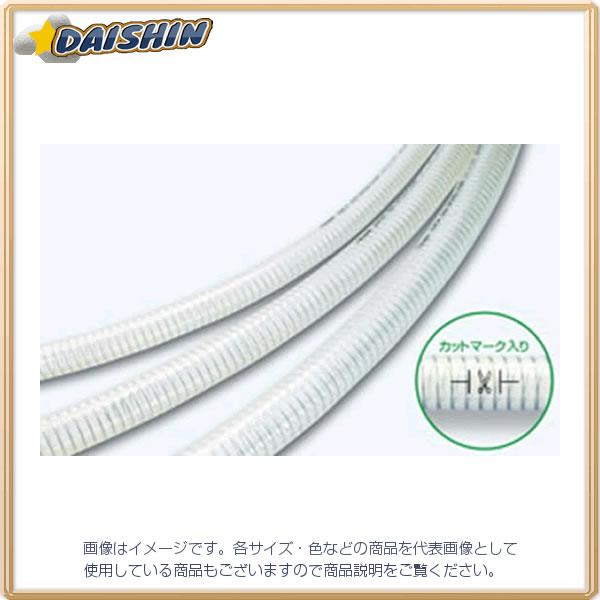 十川産業 スーパーサンスプリングホース 50m SP-15 [A151402]