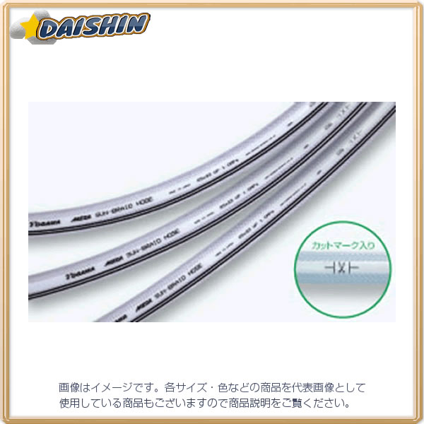 十川産業 MEGA サンブレーホース 50m SB-9 [A151402]