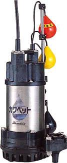 【◆◇マラソン!ポイント2倍!◇◆】川本製作所 排水用樹脂製水中ポンプ(汚水用) WUP3-506-0.75T4LNG [B020602]