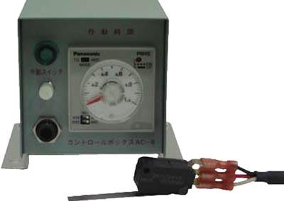 【★エントリーでP10倍!★】扶桑精機 コントロールボックス AC-8 AC-8 [A012501]