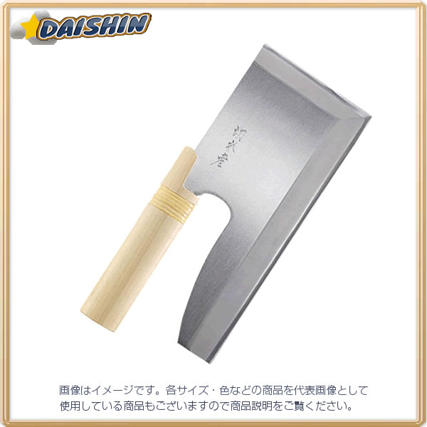 豊稔 切れ者麺切包丁 240mm A-1013 [D012101]